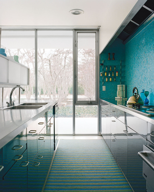 Turquoise Mosaic Kitchen Panda 39 S House